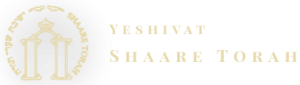 Yeshivat Shaare Torah logo