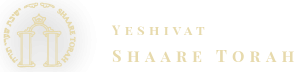 Yeshivat Shaare Torah logo for footer